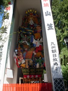 Another huge float at Kushida Shrine